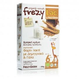 Frezylac Φαρίν Λακτέ με Δημητριακά και Γάλα 200gr