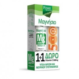 POWER HEALTH Magnesium 300mg 20 αναβράζοντα + Δωρο Vitamin C 500mg 20 αναβράζοντα