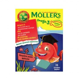 MÖLLER'S Παιδικά Ψαράκια Ζελεδάκια με γεύση φράουλα 36 ζελεδάκια
