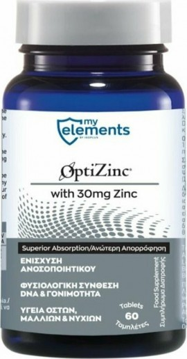 My Elements OptiZinc 30mg Zinc 60 Ταμπλέτες