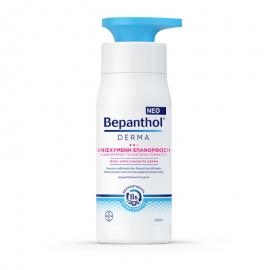 Bepanthol Derma Replenishing Body Lotion 400ml