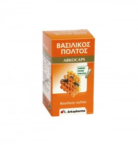 ARKOPHARMA Arkocaps Royal Jelly 45κάψουλες