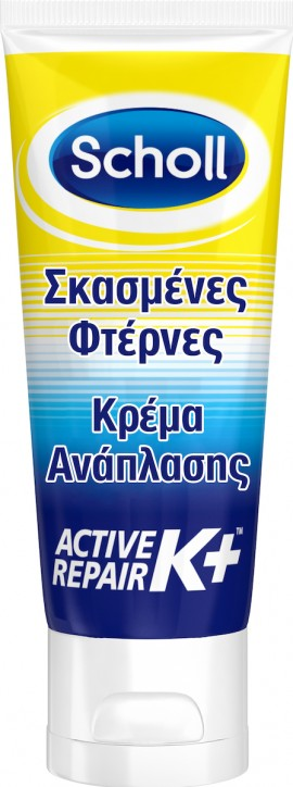 Scholl Κρέμα Ανάπλασης για Σκασμένες Πτέρνες K+ 60ml
