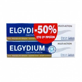 Elgydium Promo Multi Action Toothpaste Gel 2 x 75ml