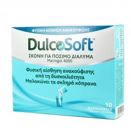 Dulcosoft Sachets 10x 10gr