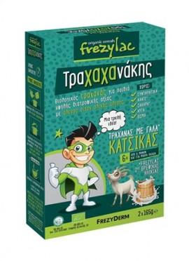 Frezyderm Frezylac Τραχαχανάκης Τραχανάς με Βιολογικό Κατσικίσιο Γάλα 6m+ 2x165gr