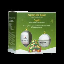 Anaplasis X-Mas Gift Pack Εντατική Αντιρυτιδική Kρέμα για τα μάτια & χείλη με Λευκόχρυσο 15ml & Κρέμα Ημέρας με Ελαστίνη 50ml