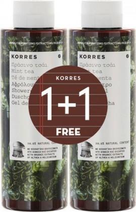 Korres Αφρόλουτρο Πράσινο Τσάι 1+1  250ml + 250ml