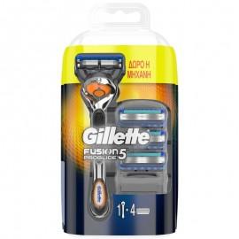 Gillette Fusion Proglide Flexball Ανταλακτικά 4τμχ + Δώρο η Ξυριστική Μηχανή 1τμχ
