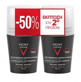 Vichy Homme 72HR Anti-Perspirant Deodorant Promo 2x50ml