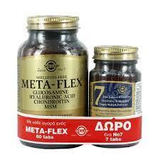 Solgar Promo Glucosamine–Hyaluronic Acid–Chondroitin–MSM (Meta-Flex) 60 ταμπλέτες + Δώρο Solgar No.7 Joint Support 7tabs
