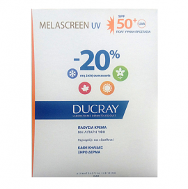 Ducray Melascreen Promo Crème Légère SPF50+ 2x40ml