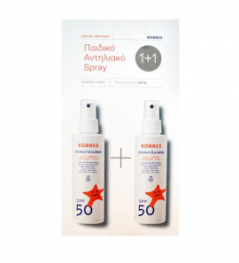 Korres Promo 1+1 Kids Sensitive Sunscreen Spray SPF50 Coconut & Almond 150ml