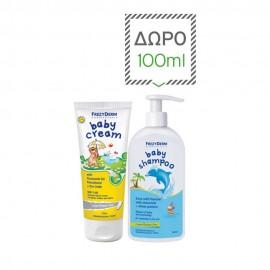Frezyderm Promo Baby Cream 175ml + FREE Baby Shampoo 100ml