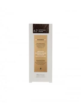 ΚΟΡΡΕΣ Abyssinia superior gloss colorant 6.7 Ξανθό σκούρο σοκολατί