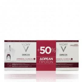 Vichy Dercos Aminexil Clinical 5 για Γυναίκες 21x6ml & ΔΩΡΟ Επιπλέον 12amp