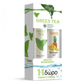 Power Health Promo Green Tea XS 20Tabs & ΔΩΡΟ Ανανάς με Βιταμίνη Β12 20Tabs
