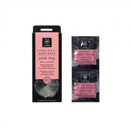 Apivita Express Beauty Ροζ Άργιλο Μάσκα για Απαλό Καθαρισμό 2x8ml