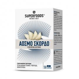 Superfoods Άοσμο Σκόρδο 3000mg 50 φυτικές κάψουλες