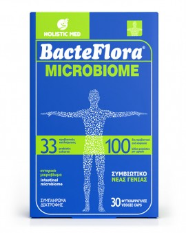 Holistic Med Bacteflora Microbiome 30 Κάψουλες