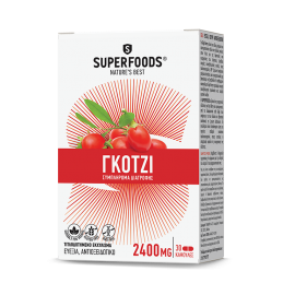 Superfoods Γκότζι 2400mg 30caps