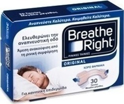 BREATHE RIGHT Original ΜΕΣΑΙΟ Μέγεθος 30 Ταινίες