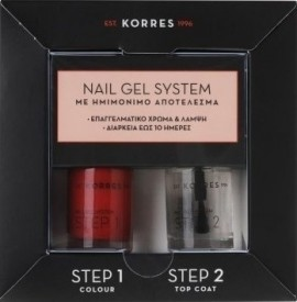 Korres Nail Gel System Classic Red & Top Coat