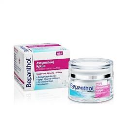 Bepanthol Αντιρυτιδική Κρέμα Προσώπου, Ματιών & Λαιμού, 50ml