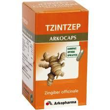Arkopharma Arkocaps Τζίντζερ (Πιπερόριζα)  45 caps