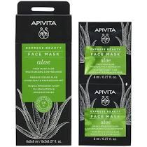 Apivita Express Beauty Ελιά Κρέμα Βαθιάς Απολέπισης 2x8ml