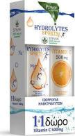 Power Health Hydrolytes Sports & Δώρο Vitamin C 500mg 20tabs