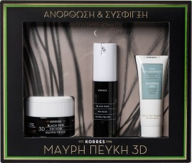Korres Promo Night Cream 40ml + Eye Cream 15ml + Cleansing Foaming Cream 16ml