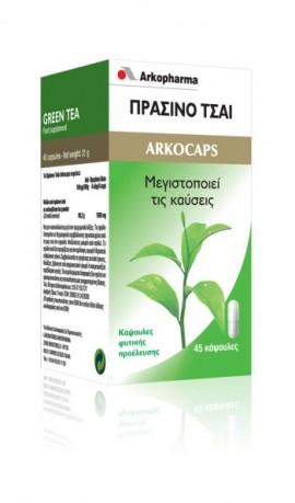 ARKOPHARMA Πράσινο τσάι 45caps