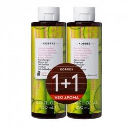 Korres Promo Showergel Αγγούρι Bamboo 2x250ml 1+1 ΔΩΡΟ
