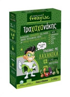 Frezyderm Frezylac Τραχαχανάκης Τραχανάς με Λαχανικά 6m+ 2x165gr