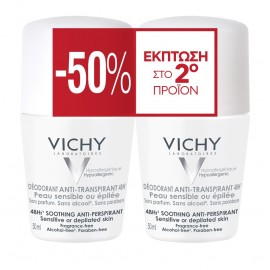 Vichy Anti-Transpirant Sensitive Deodorant Promo 2x50ml