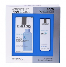 La Roche Posay Promo Hyalu B5 Serum 30ml + Hyalu B5 Cream 7.5ml