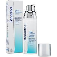 Bepanthol New Face Cream Κρέμα Προσώπου 75ml