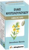 ARKOPHARMA Arkocaps Έλαιο Νυχτολούλουδου 60caps
