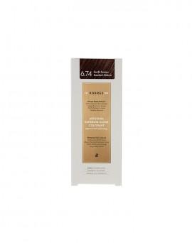 ΚΟΡΡΕΣ Abyssinia superior gloss colorant 6.74 Ξανθό σκούρο σοκολατί χάλκινο