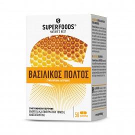 SuperfoodsΒασιλικός Πολτός 525mg 50 φυτικές κάψουλες