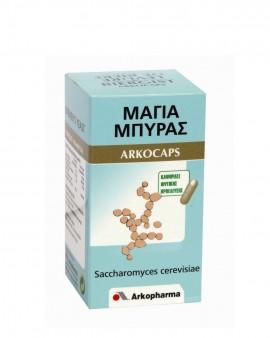 ARKOPHARMA Arkocaps Μαγιά Μπύρας 45 φυτικές κάψουλες