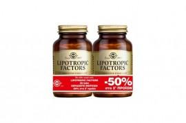 Solgar Lipotropic Factors Promo -50% στο δεύτερο προϊόν 2 x 50 tabs