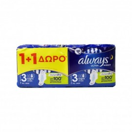Always Ultra Night Size 3 (1+1) 14 τεμάχια