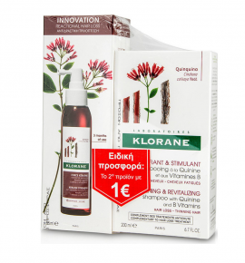 Klorane Promo Hair Loss Keratine 125ml + Klorane Shampoo Quinine 200ml