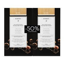 Korres Βαφή Argan Oil Promo Advanced Colorant 9.73 Χρυσό Κάστανο 2τμχ -50% στη δεύτερη βαφή