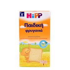 Hipp Παιδικά Φυγανιά 6m+ 100gr 21(τεμ)