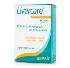 Health Aid Livercare 60 tablets