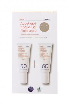 Korres Promo Yoghurt Face Cream SPF50 Αντηλιακή Κρέμα - Gel Προσώπου 2x40ml 1+1 ΔΩΡΟ